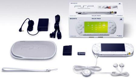 jeu hardware psp console value pack ceramic white