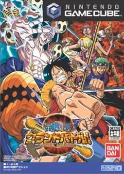 يااخوان ساقدم اليكم تلات العاب من العاب One Piece على ngc الرائعة و المذهلة Jaquette_front